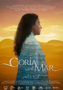 coria_web