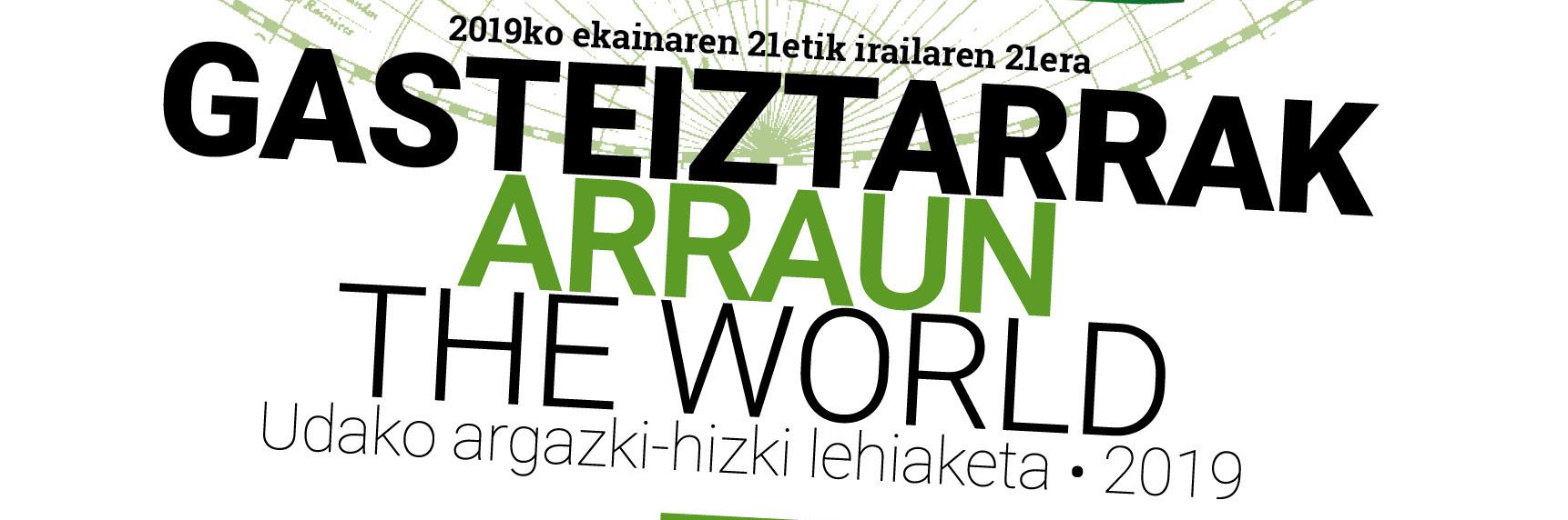 Gasteiztarrak Arraun The World concurso de fotografías y letras
